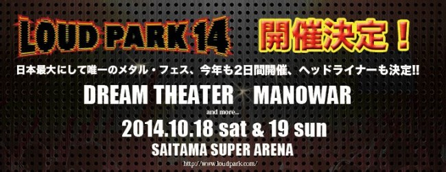 MANOWAR Loud Park 2014, Japan